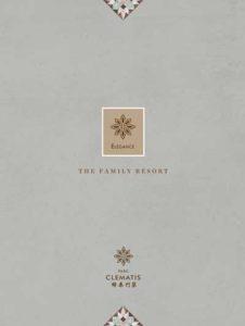 parc-clematis-e-brochure-elegance-cover